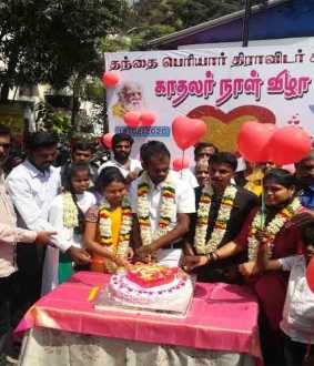 thanthai periyar thiravida kazhakam lovers day celebration