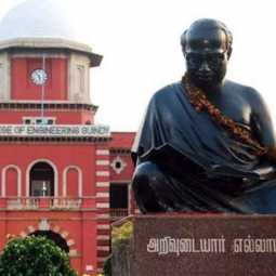 Class start for BE first year students ... Date announced by Anna University!