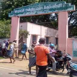 Salem: Liquor token at Government School! ;Academic Inquiry !!