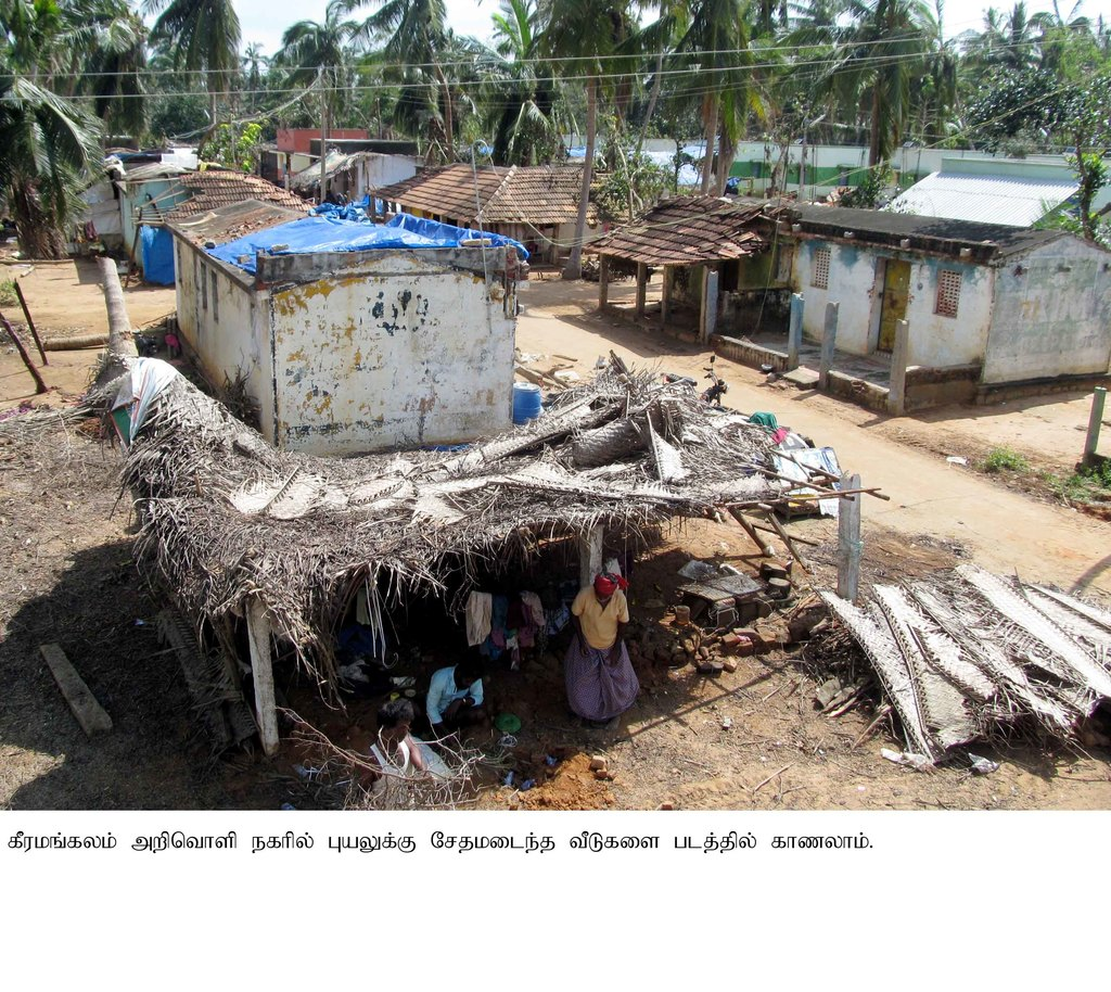people of Keeramangalam who live in the street for 30 days