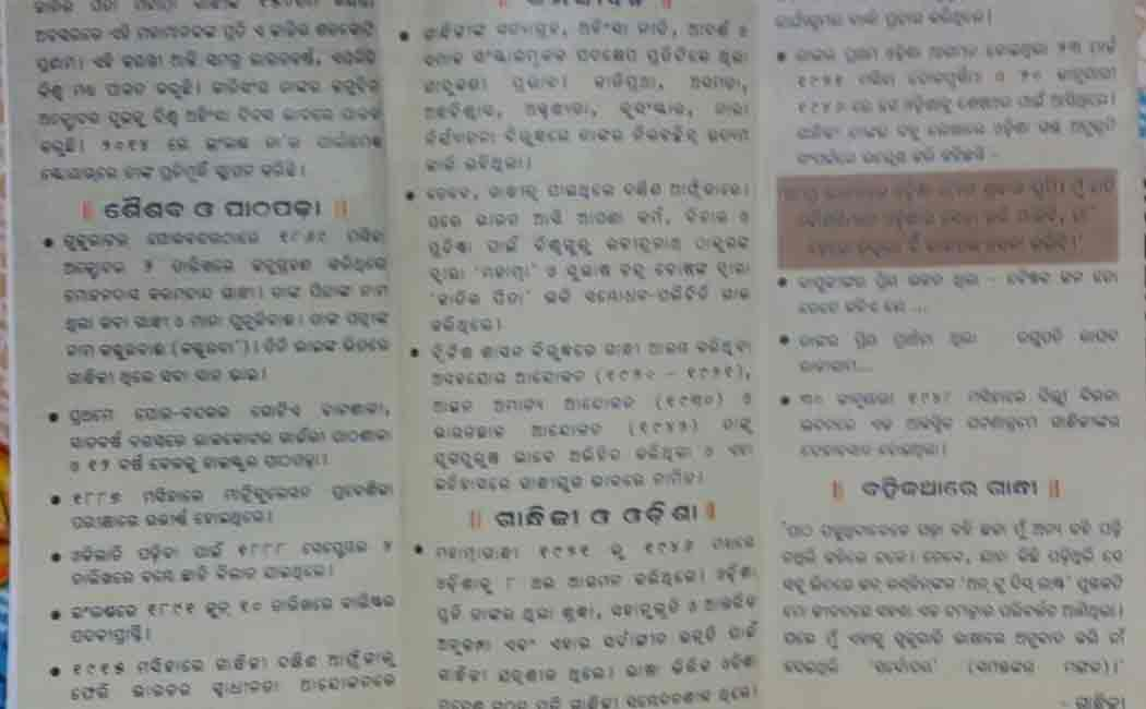 controversial statement about gandhi in odisha booklet