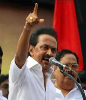 DMK leader Stalin's statement