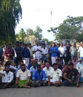 youth murder; relatives protest