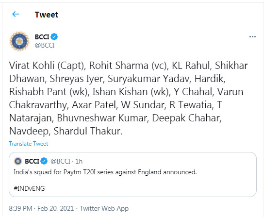 India's squad for Paytm T20I series against England announced.