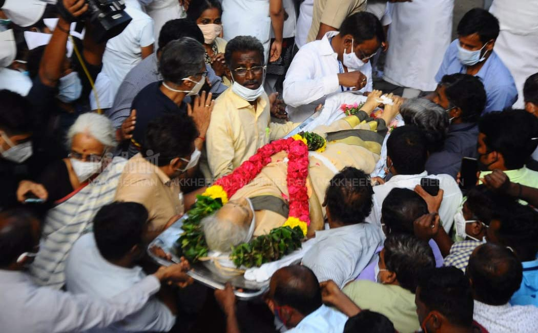 Mortal remains of Dr. Shanta was cremated in full state honor