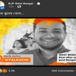 "<blockquote class=""twitter-tweet""><p lang=""en"" dir=""ltr"">I am Abhro Banerjee, living and hale and hearty and around 1,300 km away from Sitalkuchi. BJP IT Cell is now claiming I am Manik Moitra and died in Sitalkuchi. Please don&#39;t believe these fake posts and please don&#39;t worry. I repeat: I am (still) alive<a href=""https://t.co/y4jKsfx8tI"">https://t.co/y4jKsfx8tI</a> <a href=""https://t.co/P2cXJFP5KO"">pic.twitter.com/P2cXJFP5KO</a></p>&mdash; Abhro Banerjee (@AbhroBanerjee1) <a href=""https://twitter.c"