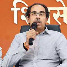 MAHARASHTRA STATE SHIV SENA PARTY ALLIANCE FORMS NEW GOVERNMENT