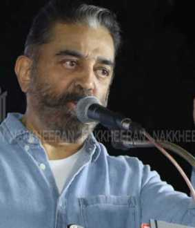 '' Robbery in every unit of corona therapy '' - Kamalhasan