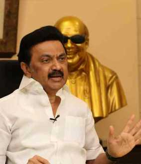dmk stalin speech
