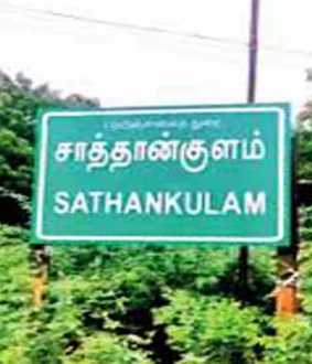 incident in sathankulam