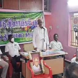 Tamil Nadu Farmers' Association announces struggle demanding repeal of agriculture law!