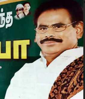 m.nadarajan Memorial Day poster in madurai