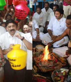 DMK protest - The AIADMK Special pooja
