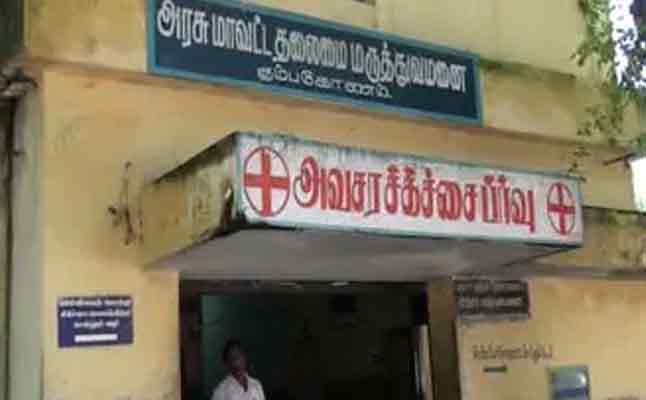 kumbakonam government hospital
