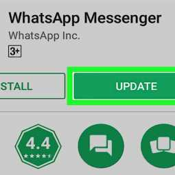 whatsapp insist their users to update latest version