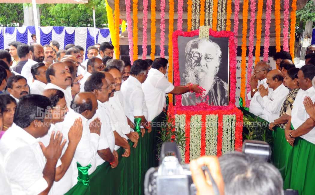 Periyar Birthday ..! Ministers who marched ..!