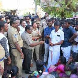 nellai district new area spared peoples government officers