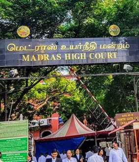 CHENNAI HIGH COURT FORMER PM RAJIV GANDHI CASE NALINI AGAIN FILED