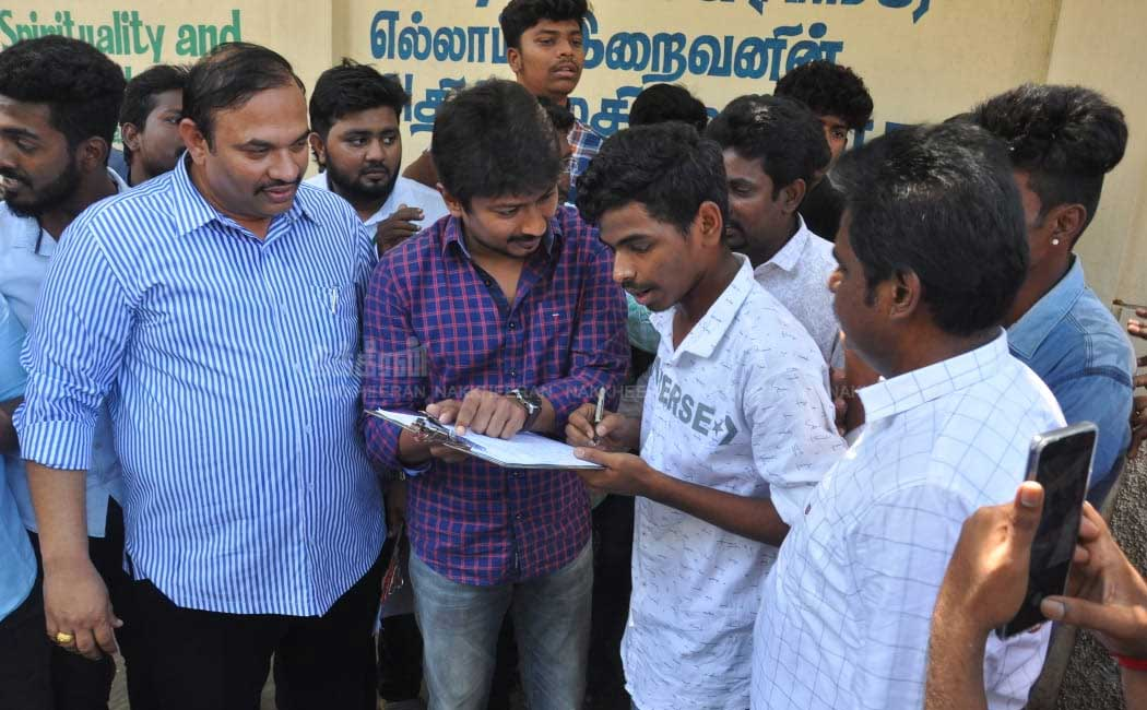 Udayanidhi was among the students in the field for the signature movement