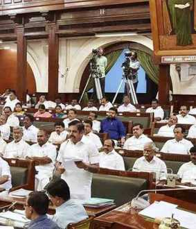 tn assembly for today budget session new bill introduced