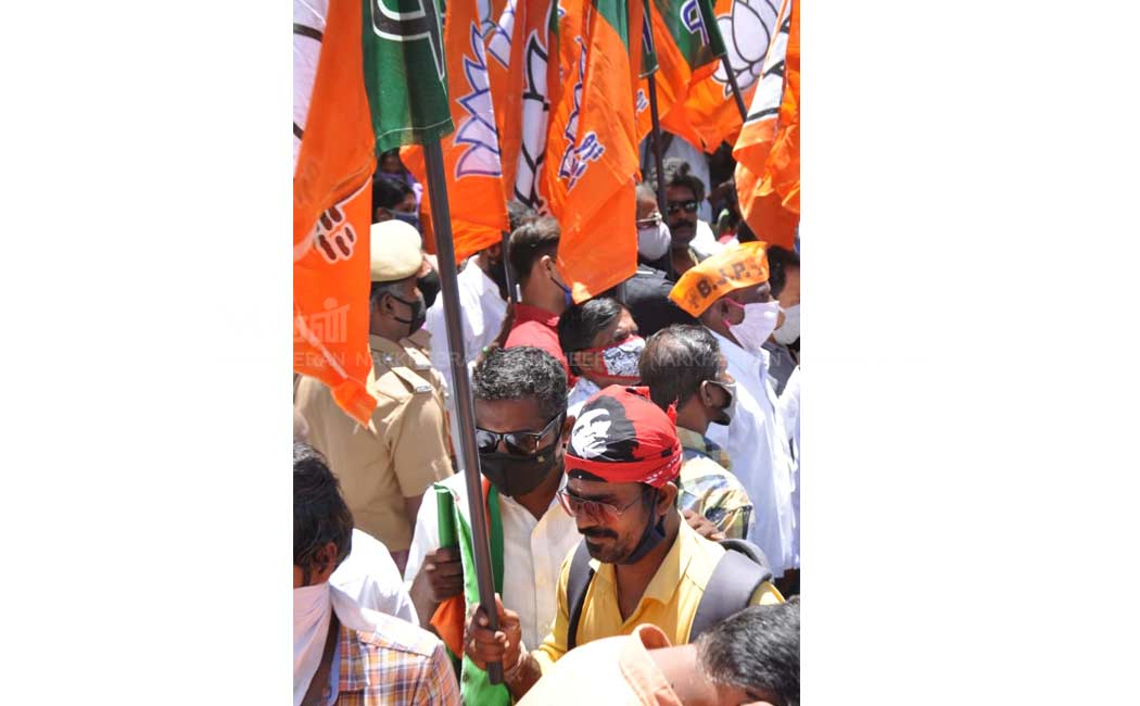 BJP Againest DMK For Wall Poster Issue