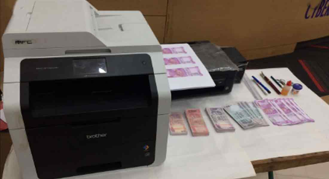3 arrested for attempting to transfer Xerox banknotes