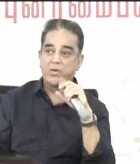 makkal needhi maiam president kamal hassan press meet at chennai