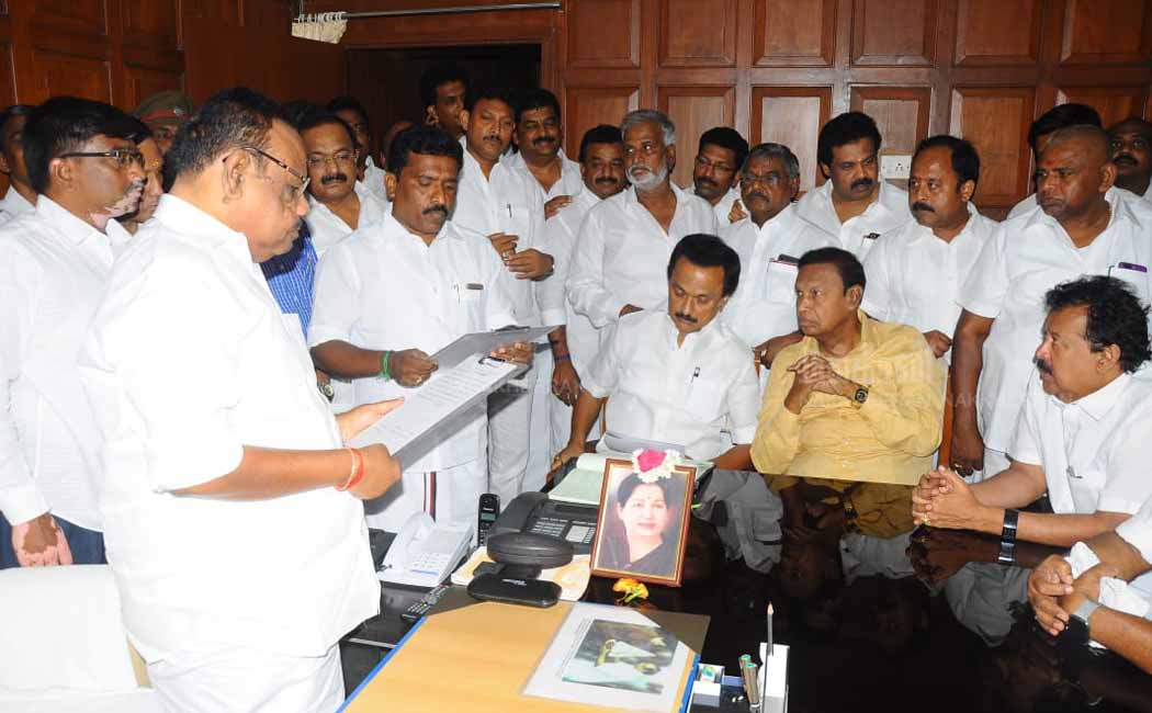 DMK Assembly members Inauguration