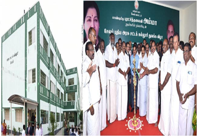selam law college opening ceremony tn cm edappadi palanisamy and ministers