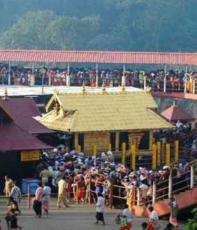 sabarimala case supreme court judgment follow kerala govt