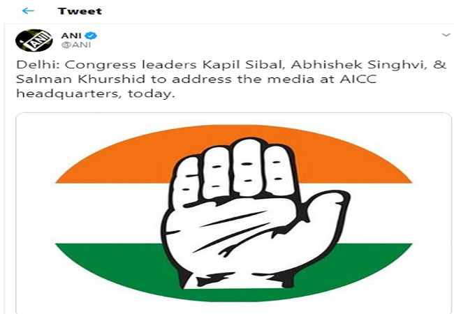 congress party senior leaders called as press meet today at 0815pm