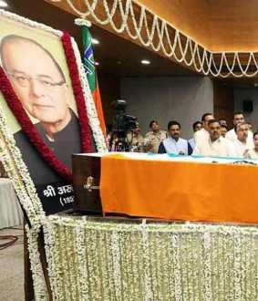 cellphones missing in arun jaitley funeral