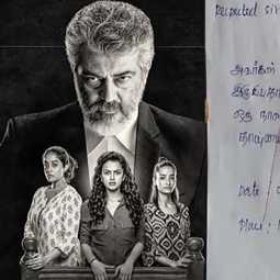 ACTOR AJITHKUMAR FILM NERKONDA PAARVAI FILM I WACHING TODAY PLEASE GIVE LEAVE STUDENT LEAVE LETTER