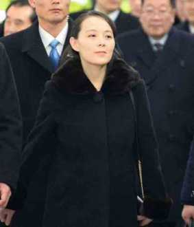 kim yo jong about north korea america summit