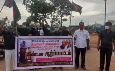 DK demand strict action against those who try to insult periyar statue