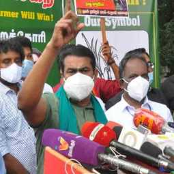 Seeman press meet