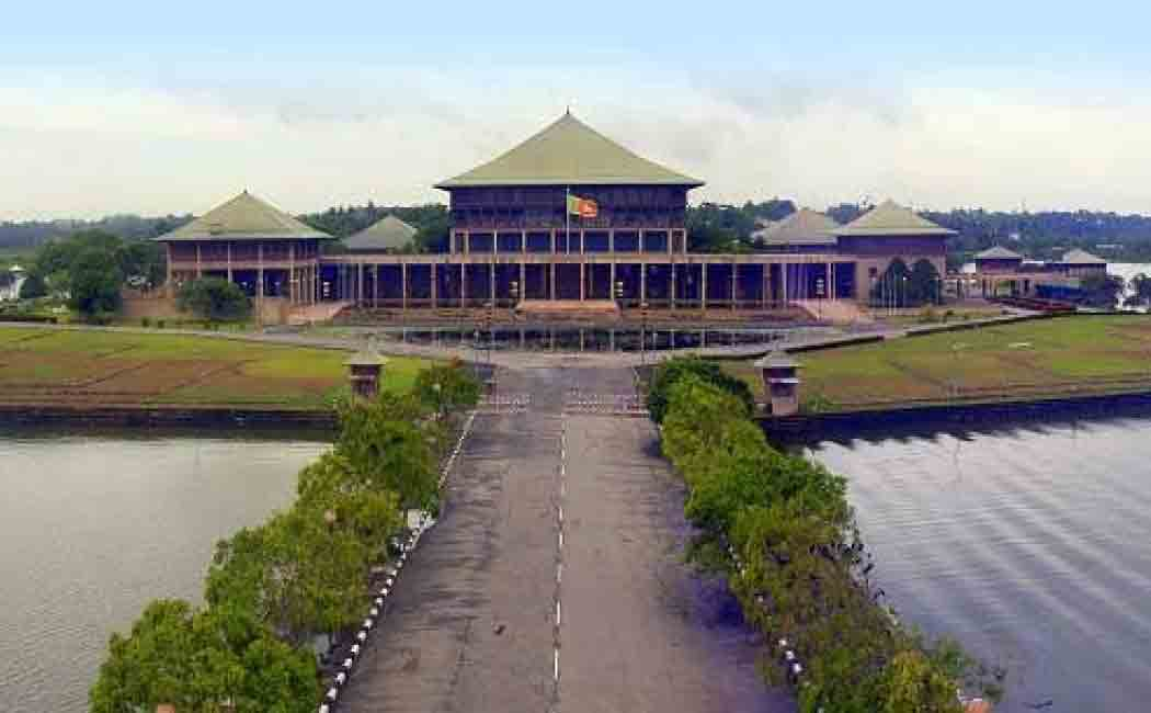 srilanka parliament election date announced