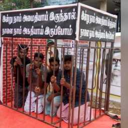 prison youngsters caa four days thiruvaruru muththupet