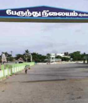 Transport workers struggle continues for the third day in Pudukkottai ... Public suffering