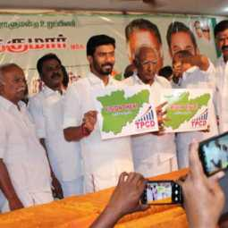 Theni Vision ... Opening Ceremony