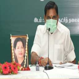 cm palanisamy press meet at tiruvannamalai