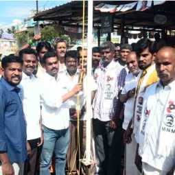 makkal needhi maiam party third year anniversary celebration in dindigul district