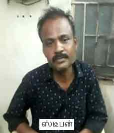 The auto driver who handed over the ATM thief to the police