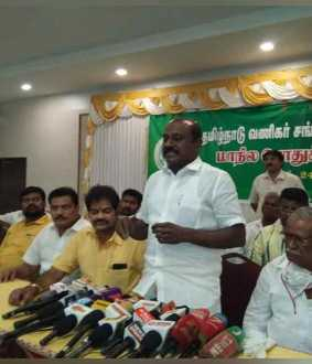 Vikramaraja press meet