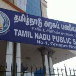 10 lakhs apply for Group 4 exam !!
