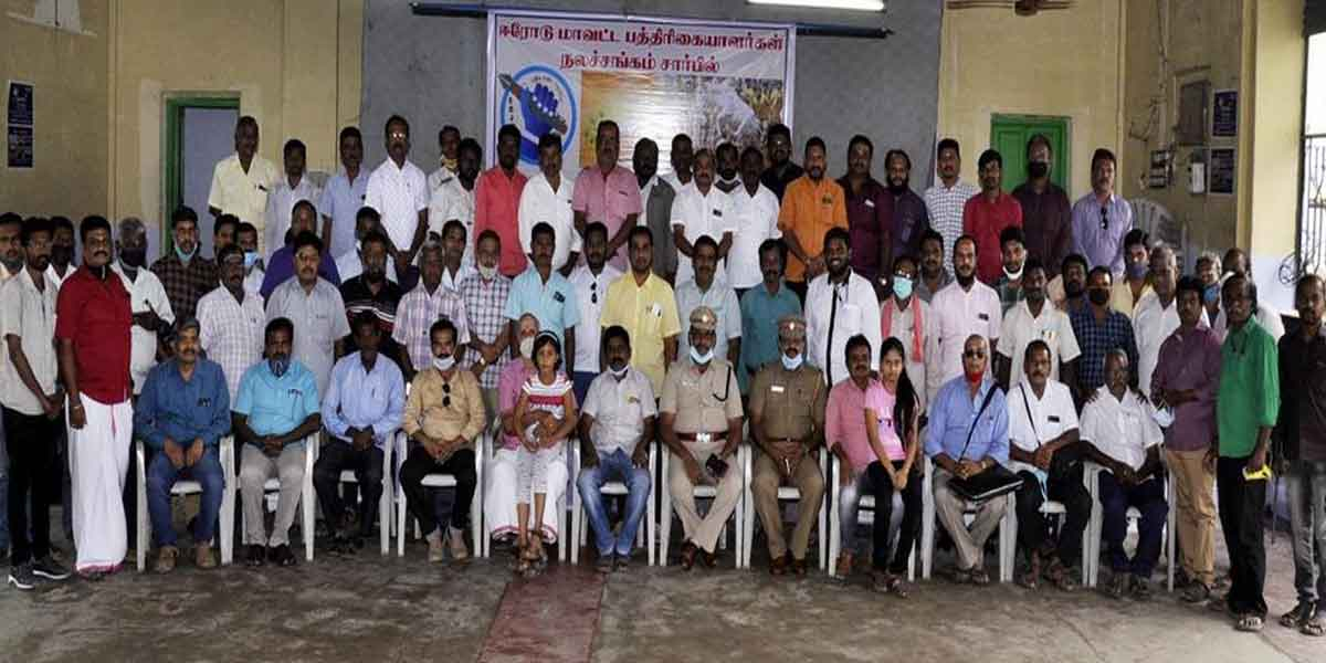 Erode Association presents Pongal gifts to journalists