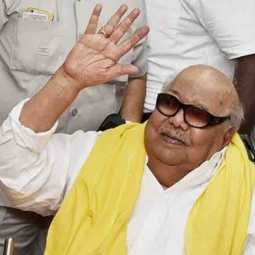 kalaignar birthday