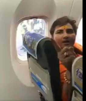 pragya thakur argued with co passengers in flight
