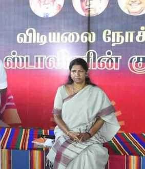 Kanimozhi participated in gramasaba meeting in sivagangai