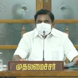 ALL DISTRICTS COLLECTORS CM PALANISAMY DISCUSSION